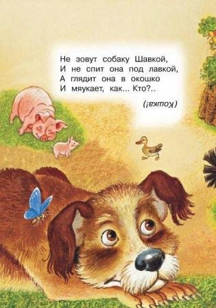 самых все стихи михалкова картинки этой статье